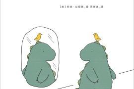 清新暖萌漫画集《你今天真好看》mobi电子书下载